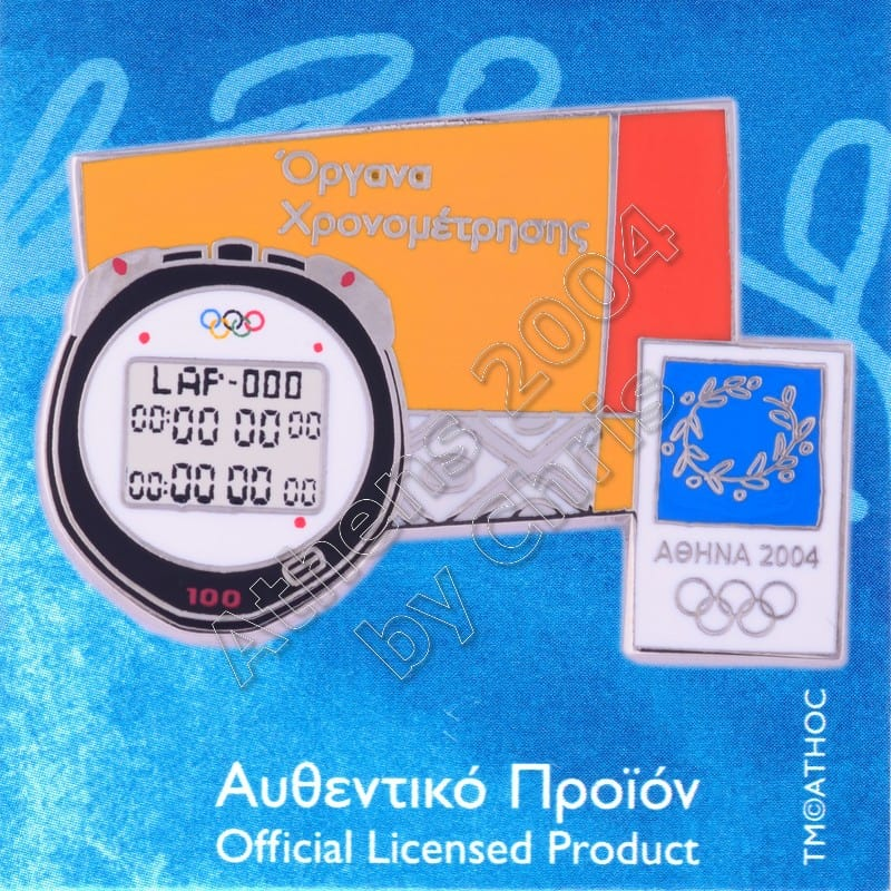 03-037-004 Timekeeping Equipment Type 04 Athens 2004 Olympic Pin