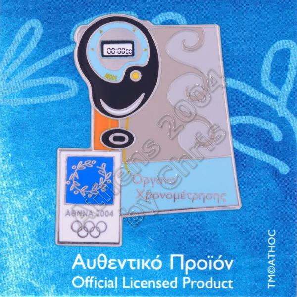 03-037-005 Timekeeping Equipment Type 05 Athens 2004 Olympic Pin