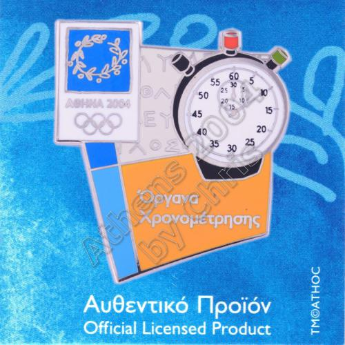 03-037-006 Timekeeping Equipment Type 06 Athens 2004 Olympic Pin