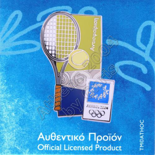 03-042-002-tennis-equipment-athens-2004-olympic-games