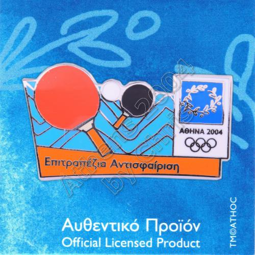 03-042-003-table-tennis-equipment-athens-2004-olympic-games