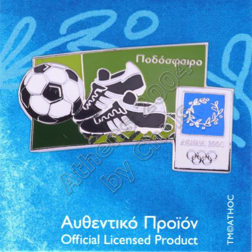 03-042-004-football-equipment-athens-2004-olympic-games
