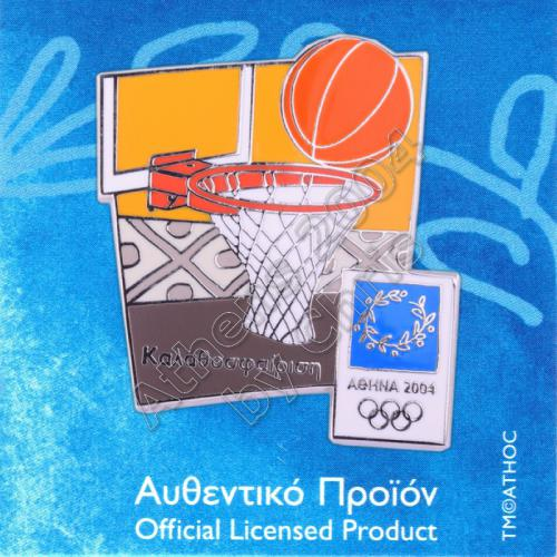 03-042-005-basketball-equipment-athens-2004-olympic-games