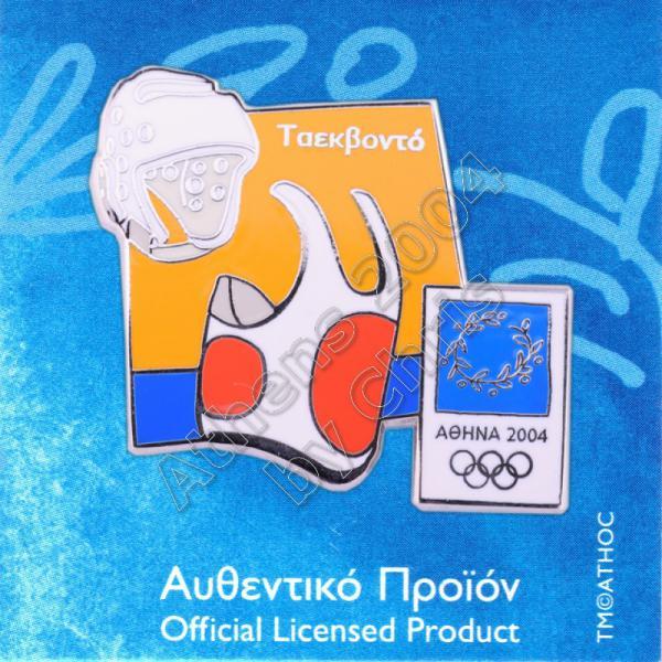 03-042-007-taekwondo-equipment-athens-2004-olympic-games