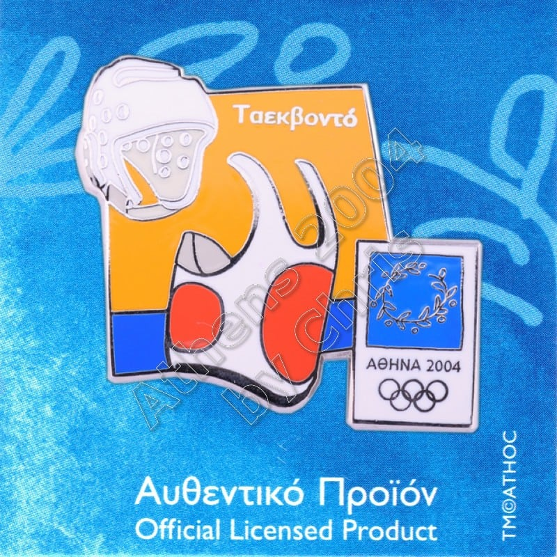 03-042-007-taekwondo-equipment-athens-2004-olympic-games