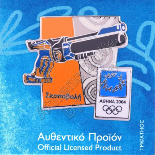 03-042-008-shooting-equipment-athens-2004-olympic-games