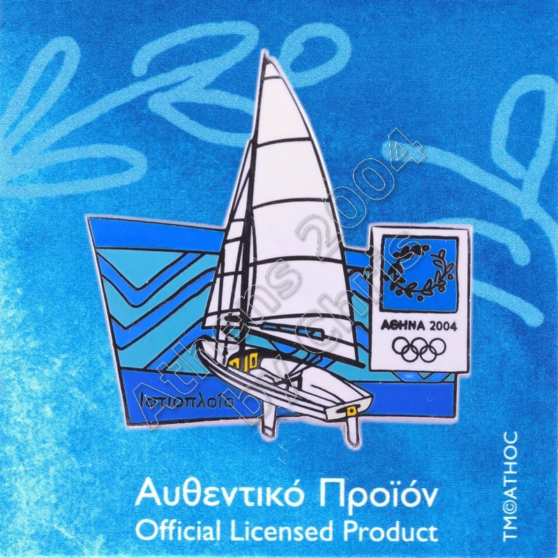 03-042-009-sailing-equipment-athens-2004-olympic-games
