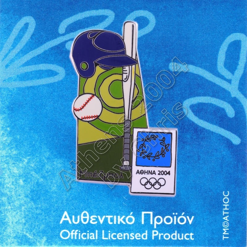 03-042-011-baseball-equipment-athens-2004-olympic-games
