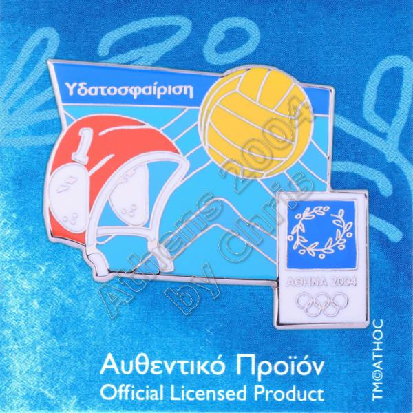 03-042-013-water-polo-equipment-athens-2004-olympic-games