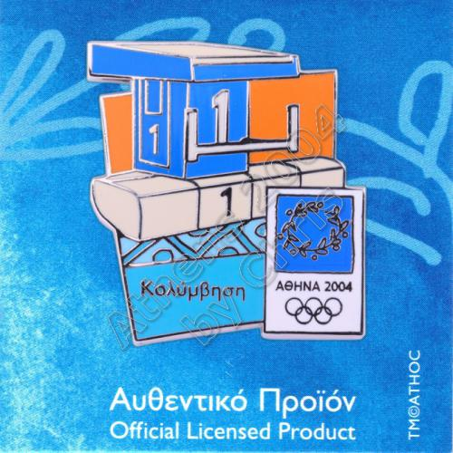 03-042-014-swimming-equipment-athens-2004-olympic-games
