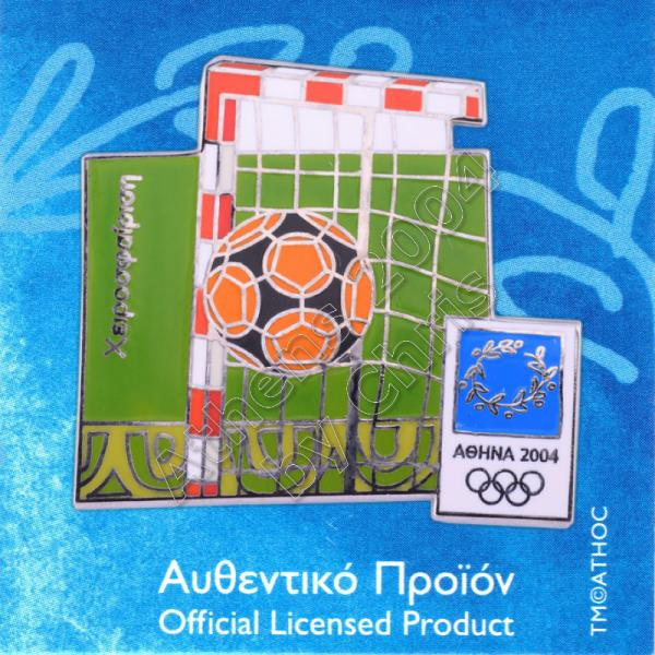 03-042-015-handball-equipment-athens-2004-olympic-games