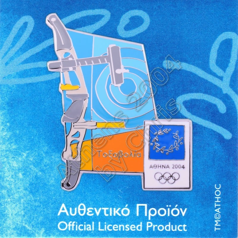 03-042-016-archery-equipment-athens-2004-olympic-games