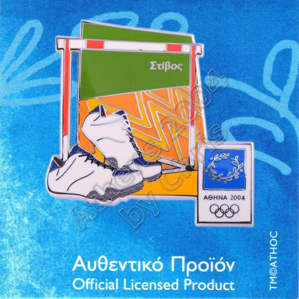 03-042-017-athletics-equipment-athens-2004-olympic-games