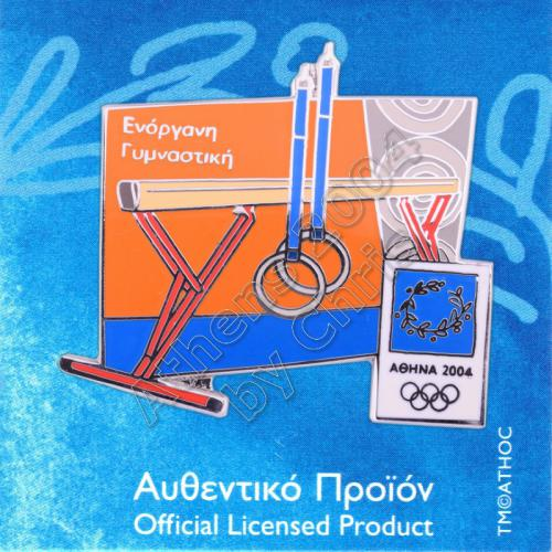 03-042-018-artistic-gymnastics-equipment-athens-2004-olympic-games