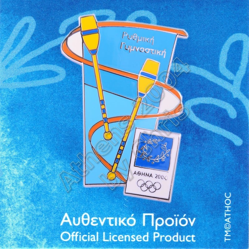 03-042-019-rhythmic-gymnastics-equipment-athens-2004-olympic-games