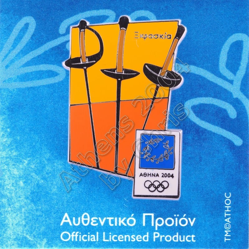 03-042-020-fencing-equipment-athens-2004-olympic-games