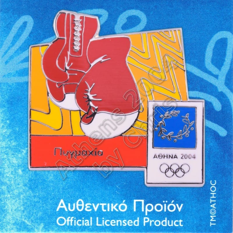 03-042-021-boxing-equipment-athens-2004-olympic-games