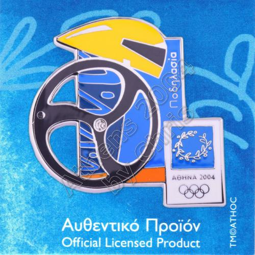 03-042-022-cycling-equipment-athens-2004-olympic-games