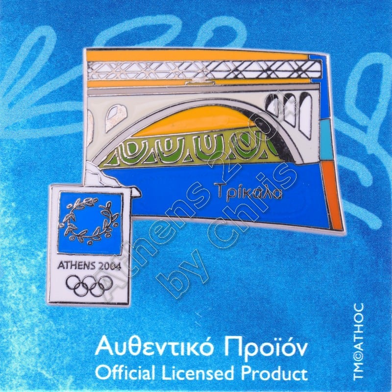 03-046-002-trikala-bridge-athens-2004-olympic-pin