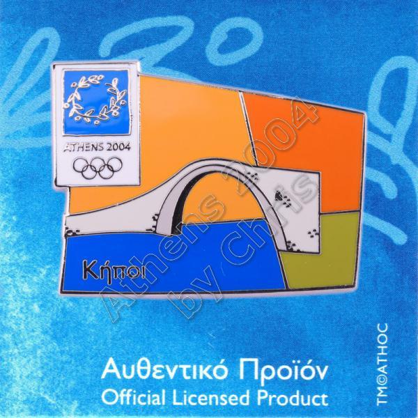 03-046-003-kipoi-bridge-ioannina-athens-2004-olympic-pin