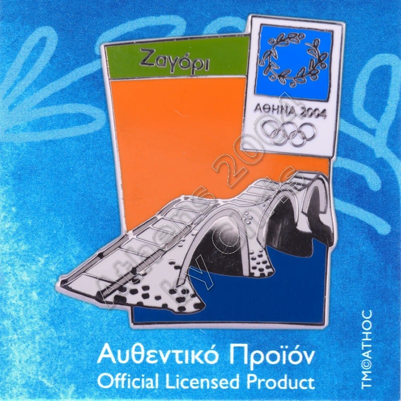 03-046-004-zagori-bridge-ioannina-athens-2004-olympic-pin