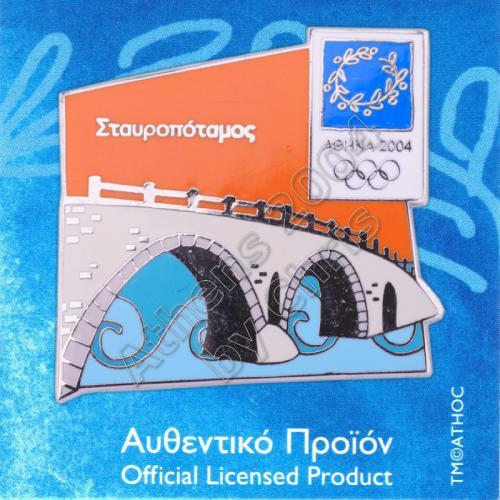 03-046-005-stavropotamos-bridge-grevena-athens-2004-olympic-pin