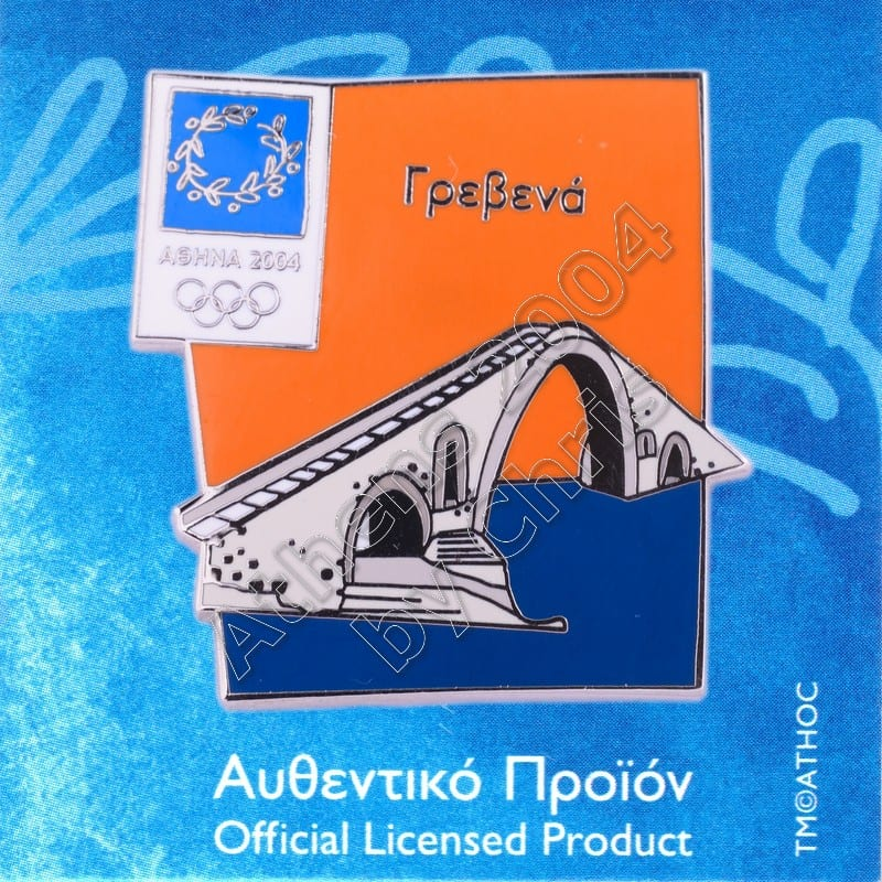 03-046-006-grevena-bridge-athens-2004-olympic-pin