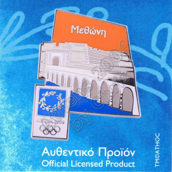 03-046-007-methoni-bridge-pylos-athens-2004-olympic-pin
