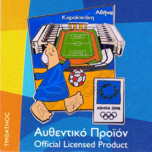 04-077-002-karaiskakis-stadium-piraeus-athens-2004-olympic-pin