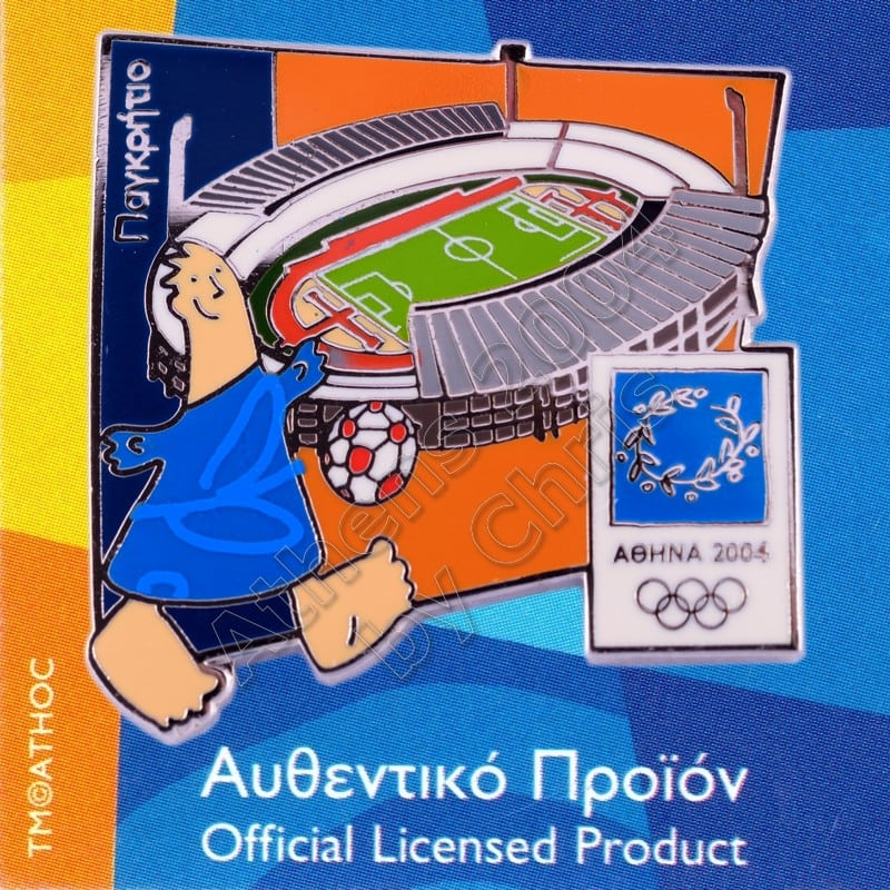 04-077-003-pankritio-stadium-heraklion-athens-2004-olympic-pin