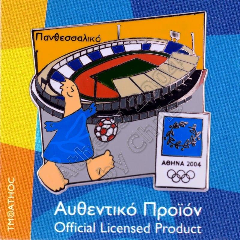 04-077-005-panthessaliko-stadium-volos-athens-2004-olympic-pin