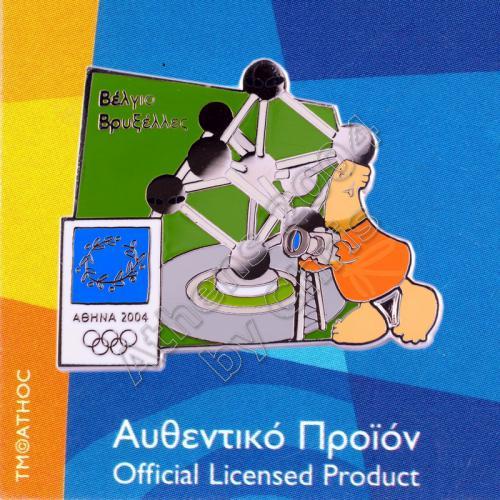 04-128-003 Brussels Belgium Atomium Athens 2004 Olympic Pin