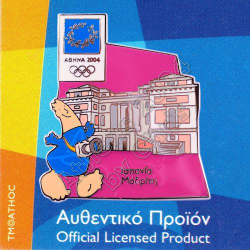 04-128-005 Madrid Spain Museum Del Prado Athens 2004 Olympic Pin
