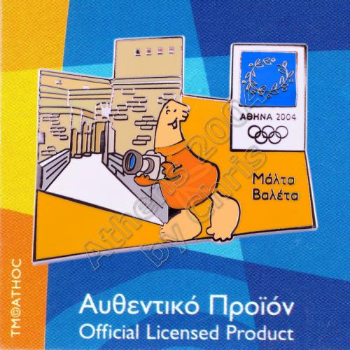 04-128-007 Valleta Malta Fortifications Athens 2004 Olympic Pin