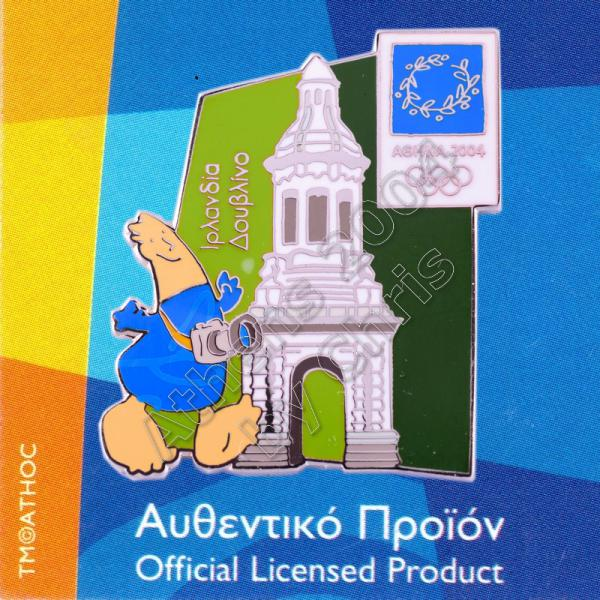 04-128-008 Dublin Ireland Campanile Athens 2004 Olympic Pin
