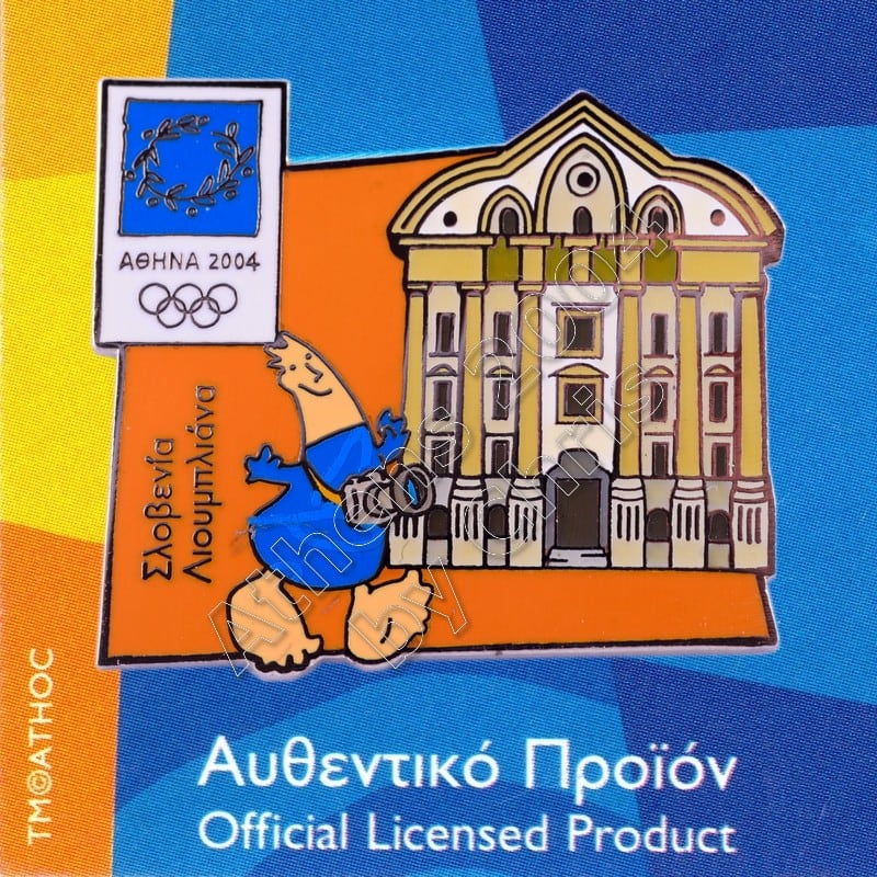04-128-010 Ljubljana Slovenia Ursuline Church Athens 2004 Olympic Pin