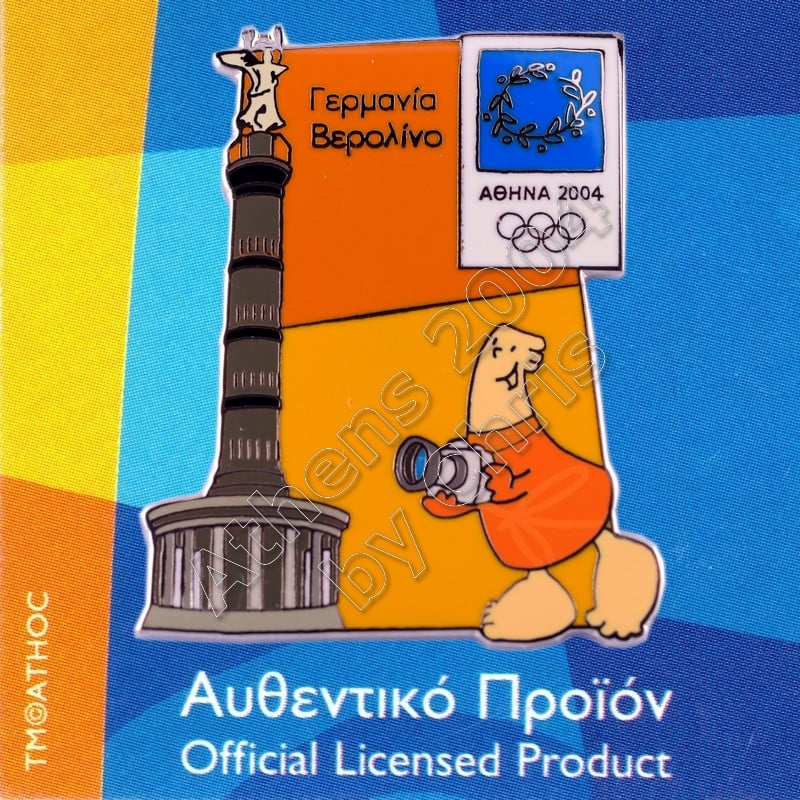04-128-012 Berlin Germany Victory Column Athens 2004 Olympic Pin