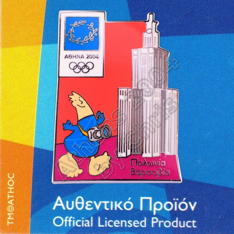 04-128-014 Warsaw Poland Palace of Culture and Science Athens 2004 Olympic Pin