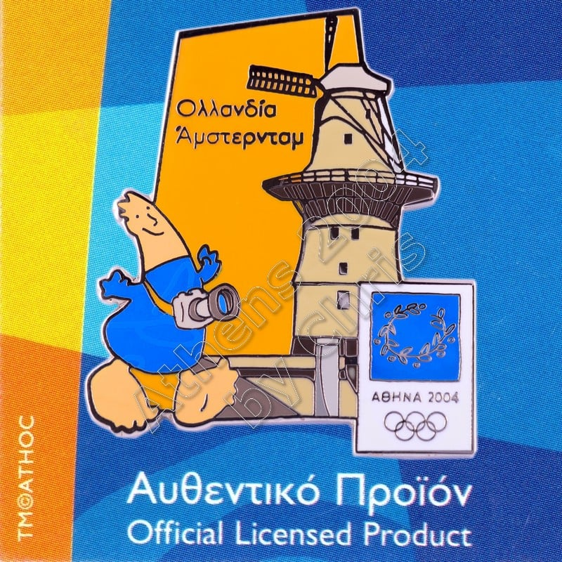 04-128-015 Amsterdam Netherlands Windmills Athens 2004 Olympic Pin