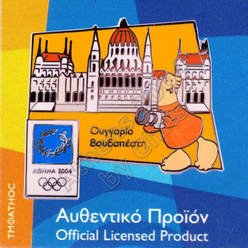 04-128-017 Budapest Hungary Parliament Athens 2004 Olympic Pin