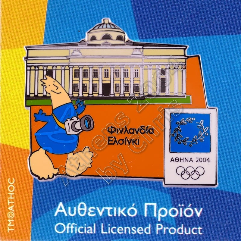 04-128-018 Helsinki Finland National Library Athens 2004 Olympic Pin