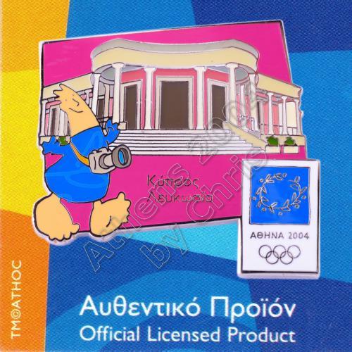 04-128-019 Nicosia Cyprus Town Hall Athens 2004 Olympic Pin