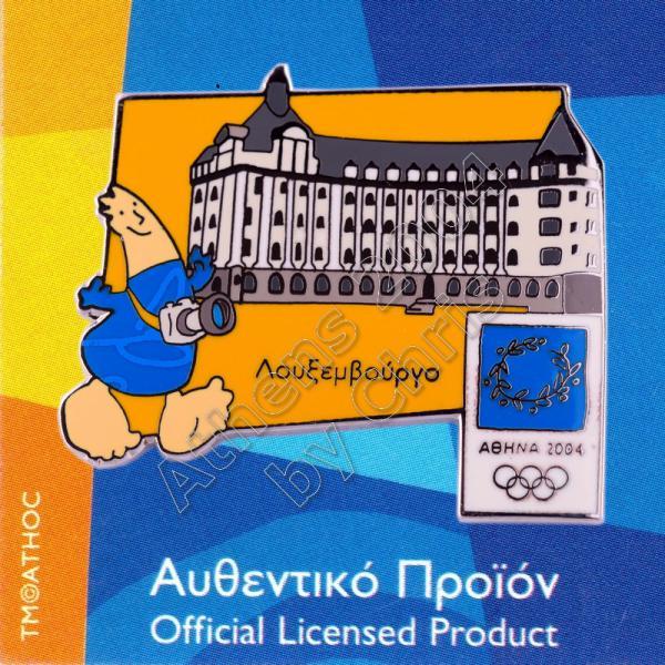 04-128-020 Luxemburg Plateau Bourbon Athens 2004 Olympic Pin