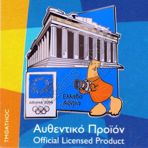 04-128-021 Athens Greece Acropolis Athens 2004 Olympic Pin
