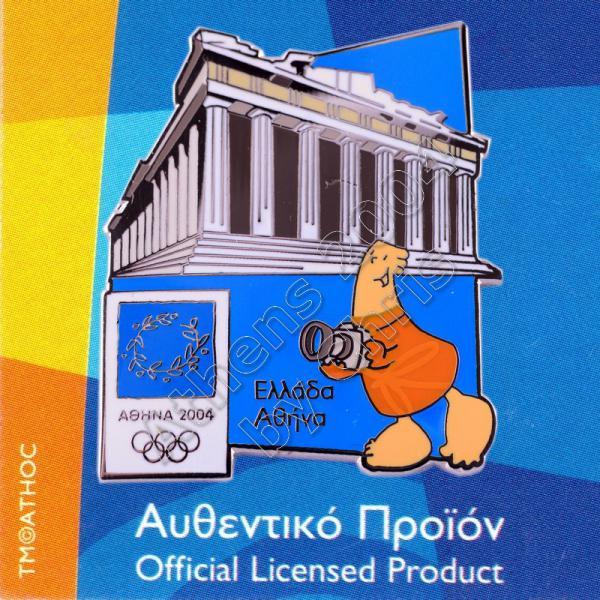 04-128-021 Athens Greece Acropolis Athens 2004 Olympic Pin