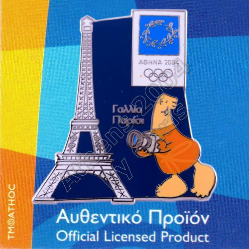 04-128-023 Paris France Eiffel Tower Athens 2004 Olympic Pin