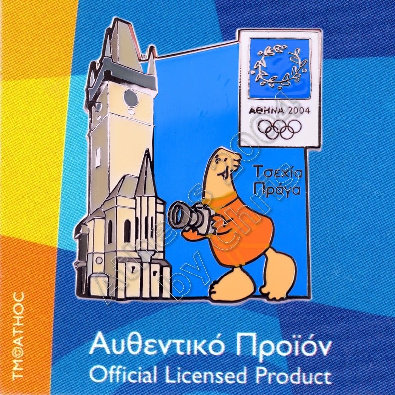 04-128-024 Prague Czech Republic Astronomical Clock Athens 2004 Olympic Pin