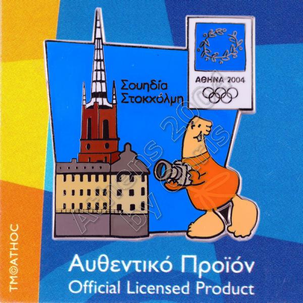 04-128-025 Stockholm Sweden Riddarholm Church Athens 2004 Olympic Pin