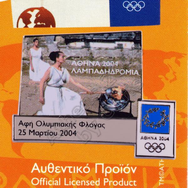 04-168-003-lighting-of-the-flame-in-ancient-olympia-athens-2004-olympic-pin