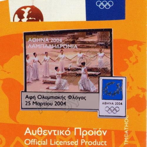 04-168-004-lighting-of-the-flame-in-ancient-olympia-athens-2004-olympic-pin